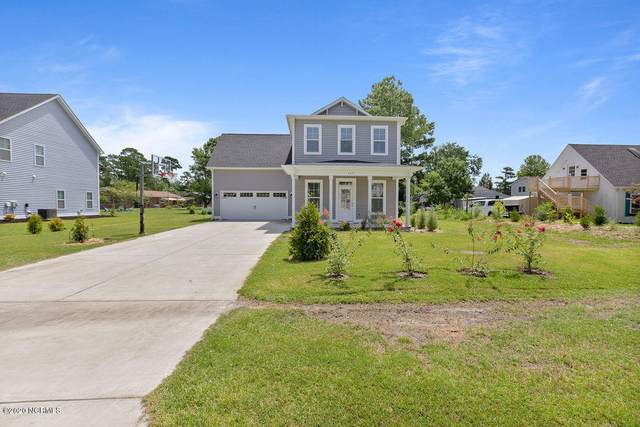 117 Gladbrook Drive, Wilmington, NC 28405 (MLS #100229079) :: The Keith Beatty Team