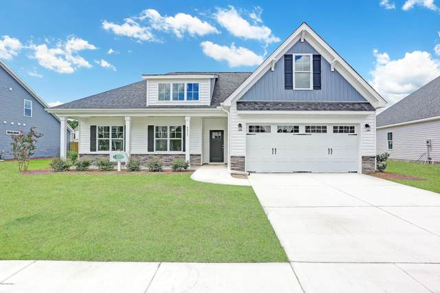 3704 Stormy Gale Place, Castle Hayne, NC 28429 (MLS #100229114) :: The Keith Beatty Team