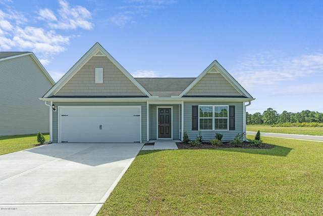 7120 Boykin Spaniel Way, Wilmington, NC 28411 (MLS #100229125) :: CENTURY 21 Sweyer & Associates