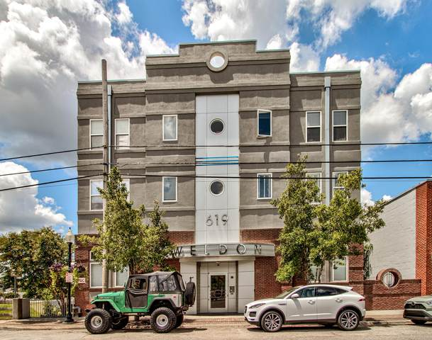 619 N 4th Street #201, Wilmington, NC 28401 (MLS #100229192) :: Castro Real Estate Team