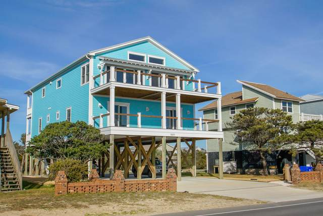 3220 E Beach Drive, Oak Island, NC 28465 (MLS #100229330) :: The Bob Williams Team