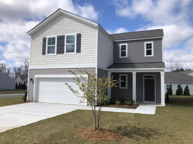 1556 Maltwood Court SE Lot #24, Bolivia, NC 28422 (MLS #100229784) :: The Chris Luther Team