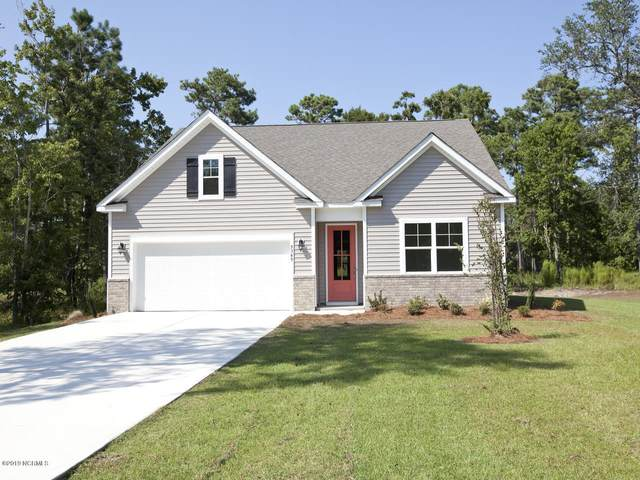 8385 Quinn Place SE Lot #46, Southport, NC 28461 (MLS #100229796) :: The Rising Tide Team