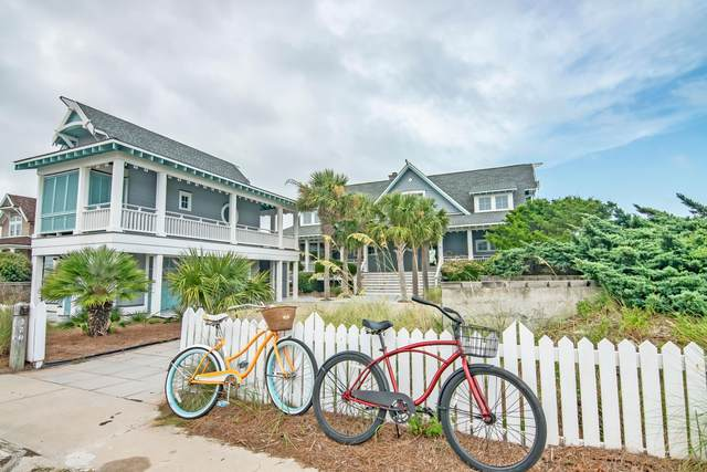 220 Station House Way, Bald Head Island, NC 28461 (MLS #100229935) :: The Chris Luther Team