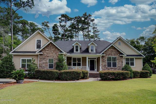 7011 Masonboro Sound Road, Wilmington, NC 28409 (MLS #100230309) :: Stancill Realty Group