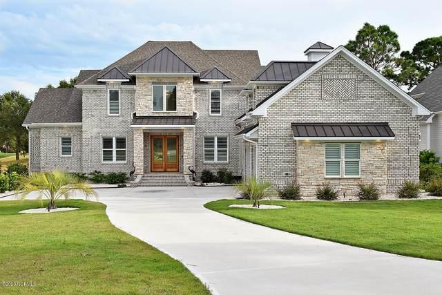 3505 St James Drive SE, Southport, NC 28461 (MLS #100230565) :: Carolina Elite Properties LHR
