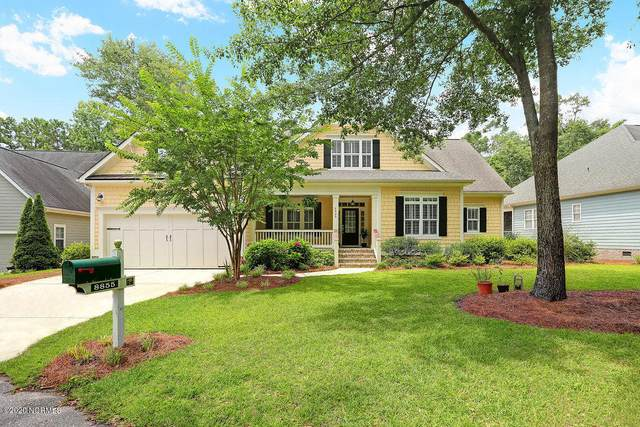 8855 New Forest Drive, Wilmington, NC 28411 (MLS #100230608) :: The Chris Luther Team