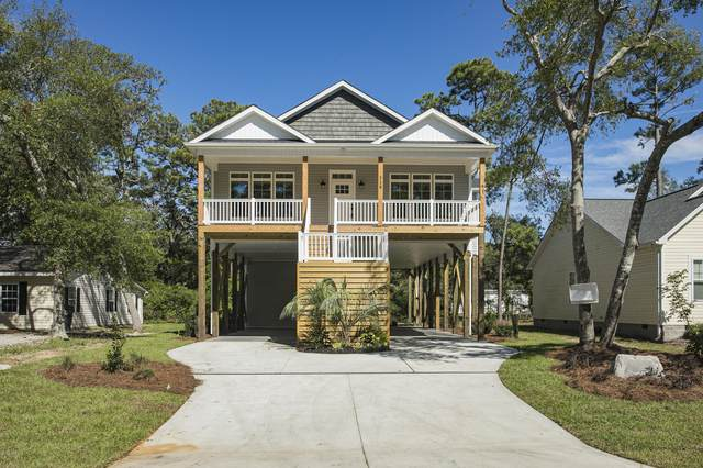320 NE 43rd Street, Oak Island, NC 28465 (MLS #100230698) :: The Oceanaire Realty