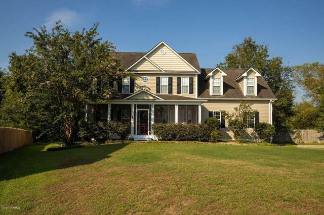 402 Landfall Court, Newport, NC 28570 (MLS #100230885) :: RE/MAX Essential