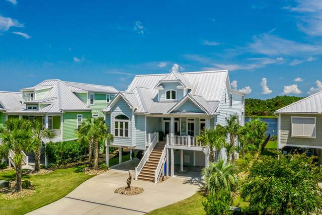 1704 E Yacht Drive, Oak Island, NC 28465 (MLS #100231091) :: CENTURY 21 Sweyer & Associates