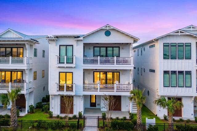 18 Seagull Street A, Wrightsville Beach, NC 28480 (MLS #100231478) :: The Chris Luther Team