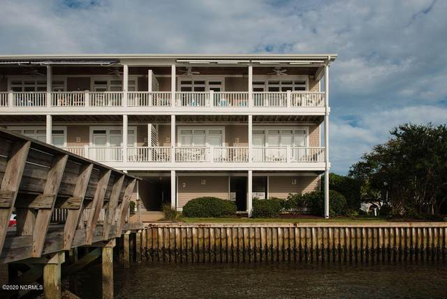10 W Columbia Street C, Wrightsville Beach, NC 28480 (MLS #100231741) :: The Chris Luther Team