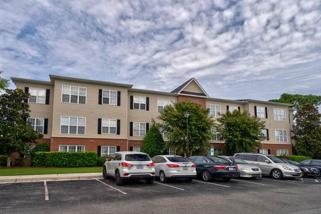 1521 Cadfel Court #205, Wilmington, NC 28412 (MLS #100232491) :: Carolina Elite Properties LHR