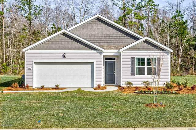 1542 Maltwood Court SE Lot 21, Bolivia, NC 28422 (MLS #100232514) :: Carolina Elite Properties LHR