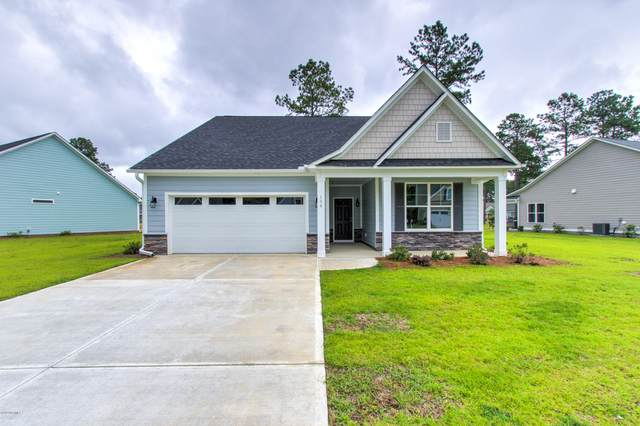 641 Landmark Cove, Carolina Shores, NC 28467 (MLS #100233069) :: Frost Real Estate Team