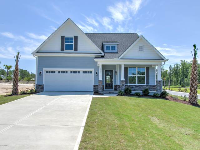 629 Landmark Cove, Carolina Shores, NC 28467 (MLS #100233077) :: Frost Real Estate Team