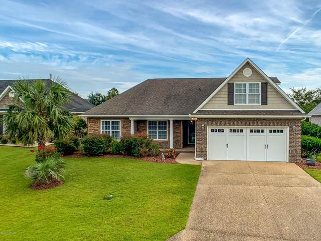 1107 Spring Glen Court, Leland, NC 28451 (MLS #100233251) :: The Tingen Team- Berkshire Hathaway HomeServices Prime Properties