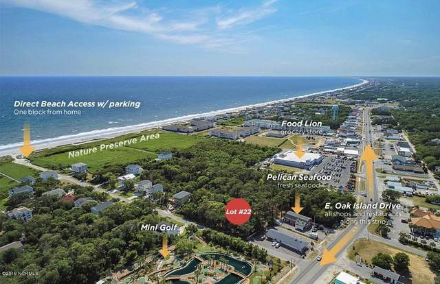 101 SE 63rd Street, Oak Island, NC 28465 (MLS #100233305) :: The Keith Beatty Team