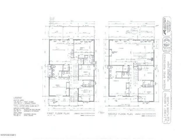 159 Brunswick Avenue W, Holden Beach, NC 28462 (MLS #100233340) :: RE/MAX Elite Realty Group