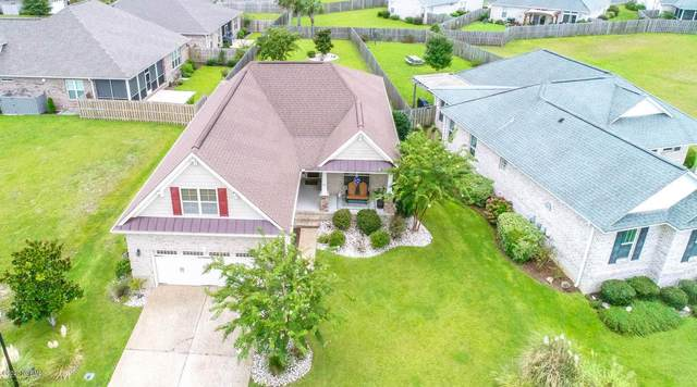 1214 Opaca Drive SE, Bolivia, NC 28422 (MLS #100234403) :: The Keith Beatty Team
