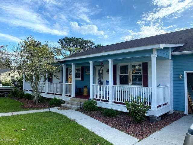 639 W Shore Drive, Swansboro, NC 28584 (MLS #100234489) :: Carolina Elite Properties LHR