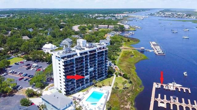 1080 St Joseph Street 3D, Carolina Beach, NC 28428 (MLS #100234576) :: RE/MAX Elite Realty Group