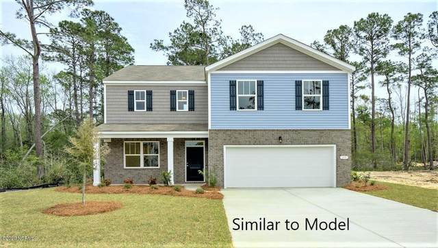 121 Tributary Circle Lot 4, Wilmington, NC 28401 (MLS #100234667) :: Carolina Elite Properties LHR