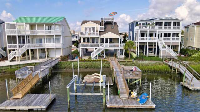 427 Cobia Street, Sunset Beach, NC 28468 (MLS #100235012) :: Carolina Elite Properties LHR