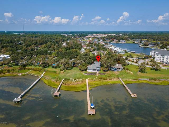 161 Lands End Road, Morehead City, NC 28557 (MLS #100235215) :: RE/MAX Elite Realty Group