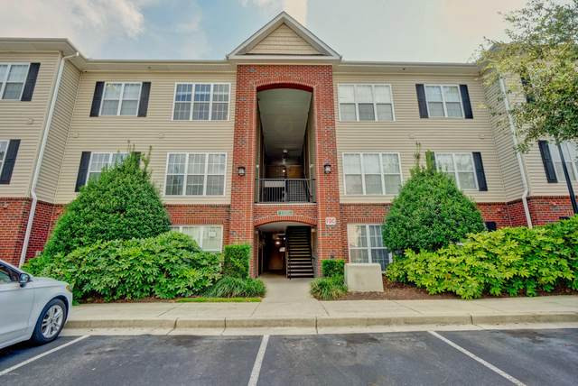 1505 Cadfel Court #207, Wilmington, NC 28412 (MLS #100235244) :: David Cummings Real Estate Team
