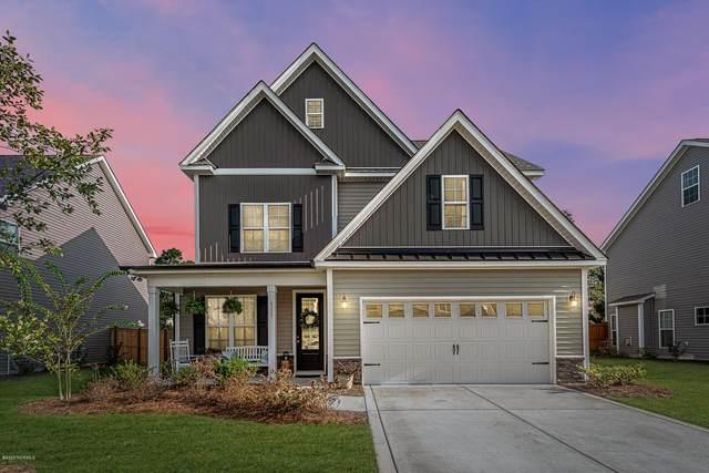 6225 Sweet Gum Drive, Wilmington, NC 28409 (MLS #100235639) :: Carolina Elite Properties LHR