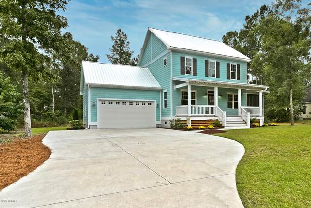 7165 Jennings Road NE, Leland, NC 28451 (MLS #100235819) :: Stancill Realty Group