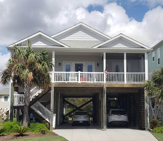 1406 E Dolphin Drive, Oak Island, NC 28465 (MLS #100235880) :: RE/MAX Elite Realty Group