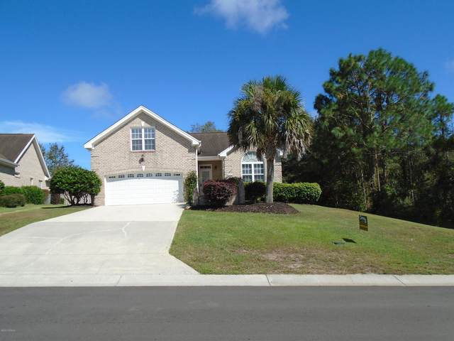 692 Rivage Promenade, Wilmington, NC 28412 (MLS #100235919) :: Liz Freeman Team