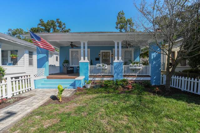 1721 Orange Street, Wilmington, NC 28403 (MLS #100236041) :: Vance Young and Associates