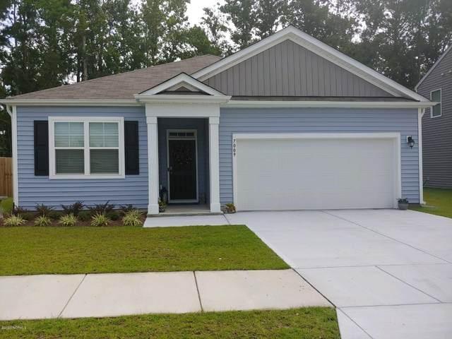 7009 Oxbow Loop, Wilmington, NC 28411 (MLS #100236161) :: The Tingen Team- Berkshire Hathaway HomeServices Prime Properties