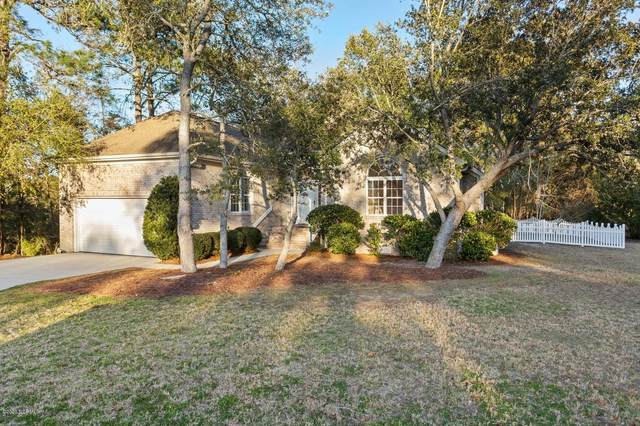 9409 Scratch Court, Wilmington, NC 28412 (MLS #100236252) :: The Keith Beatty Team