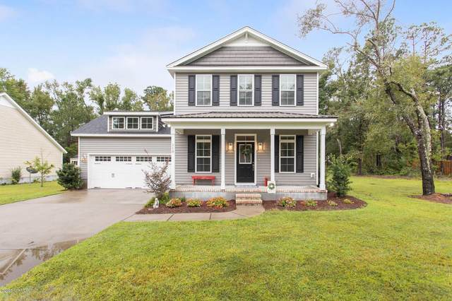 110 Futch Creek Road, Wilmington, NC 28411 (MLS #100236347) :: The Chris Luther Team
