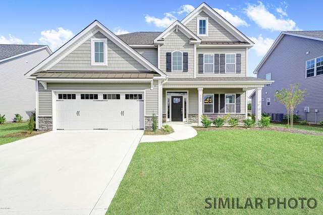 5305 Trumpet Vine Way, Wilmington, NC 28412 (MLS #100236661) :: Lynda Haraway Group Real Estate