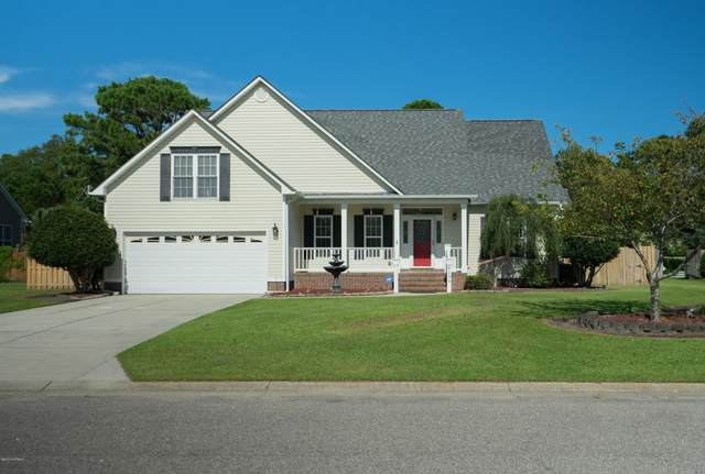 6139 Lydden Road, Wilmington, NC 28409 (MLS #100236803) :: Carolina Elite Properties LHR