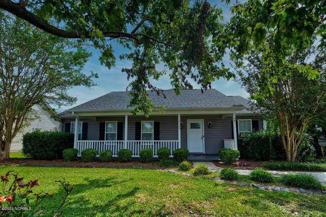2428 White Road, Wilmington, NC 28411 (MLS #100236946) :: RE/MAX Essential