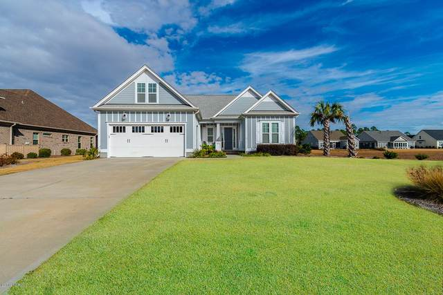 8456 N Shoreside Way NE, Leland, NC 28451 (MLS #100236951) :: The Keith Beatty Team