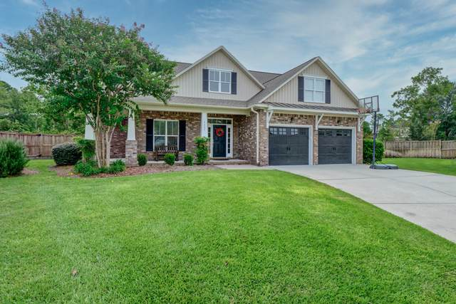 2605 Coulter Place, Wilmington, NC 28409 (MLS #100237100) :: RE/MAX Elite Realty Group