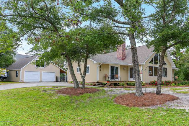 4607 E Yacht Drive, Oak Island, NC 28465 (MLS #100237135) :: The Oceanaire Realty