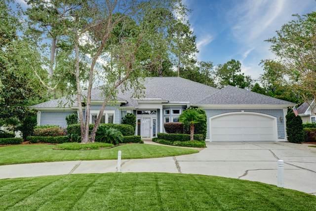 1509 Heron Run Drive, Wilmington, NC 28403 (MLS #100237178) :: Vance Young and Associates