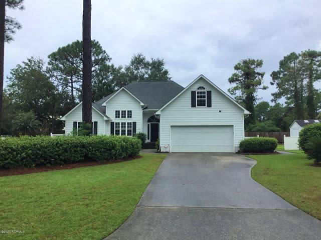 3100 Kirby Smith Drive, Wilmington, NC 28409 (MLS #100237295) :: RE/MAX Elite Realty Group