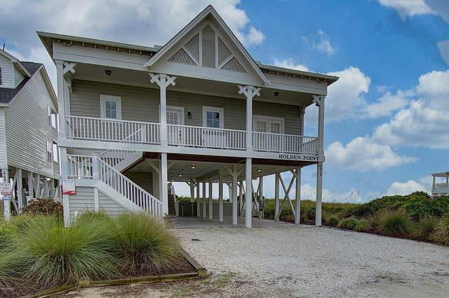 671 Ocean Boulevard W, Holden Beach, NC 28462 (MLS #100237385) :: Vance Young and Associates