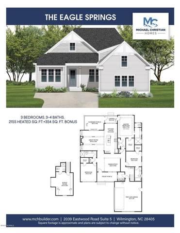 1021 Cranford Drive, Wilmington, NC 28411 (MLS #100237475) :: Carolina Elite Properties LHR