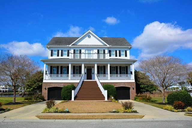 1613 Waterway Drive, North Myrtle Beach, SC 29582 (MLS #100237490) :: The Chris Luther Team