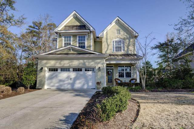 209 Moss Tree Drive, Wilmington, NC 28405 (MLS #100237779) :: The Keith Beatty Team